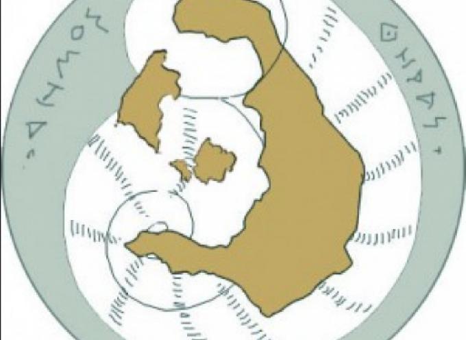 Δήμος Θήρας: Ετήσια ενημέρωση για το ηφαίστειο – Οκτώβριος 2018