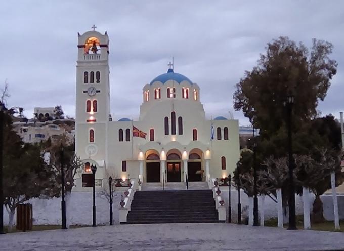 Ομιλία την Κυριακή  στον Ι.Ν.Ευαγγελισμού στο Εμπορείο από τον αγιορείτη γέροντα ιερομόναχο Χρυσόστομο