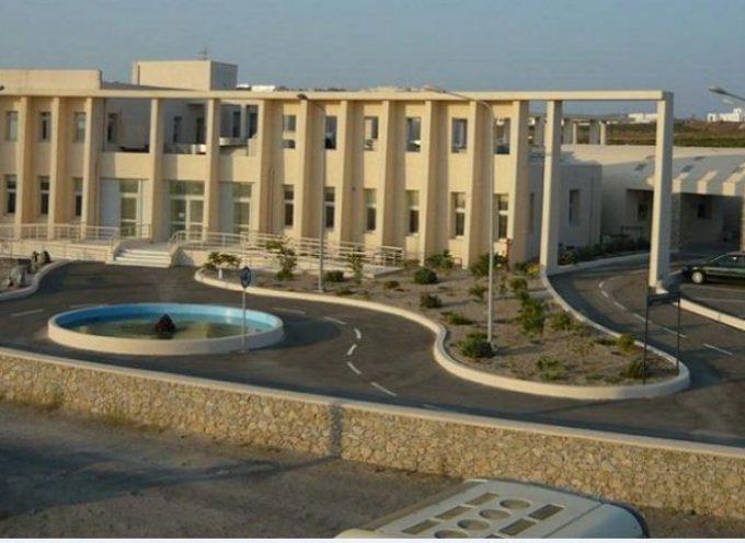 Αναβάλλεται η άσκηση μερικής εκκένωσης του Γενικού Νοσοκομείου Θήρας