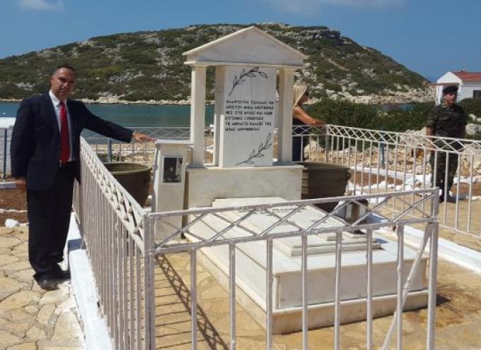 """Ιωάννης Φλεβάρης: """"Μια επιγραφή στη νήσο Ρω …"""""""