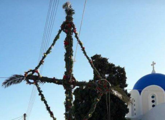 Το Σάββατο 31 Μαρτίου 2018 στις 11.00 π.μ σηκώνουν το Λάζαρο τους οι Ακρωτηριανοί