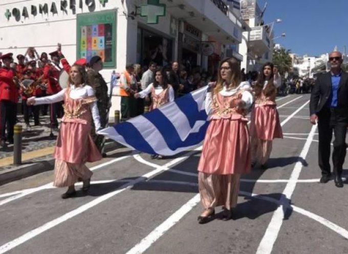 Ο Εορτασμός της 25ης Μαρτίου στη Σαντορίνη-Ανακοίνωση του Δήμου Θήρας