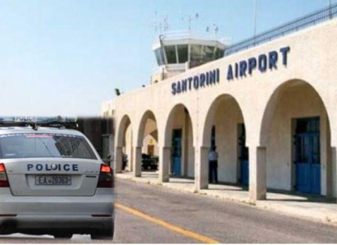 Συνελήφθησαν στο αεροδρόμιο της Σαντορίνης 50 αλλοδαποί που προσπάθησαν να ταξιδέψουν παράνομα σε χώρες της Ευρωπαϊκής Ένωσης