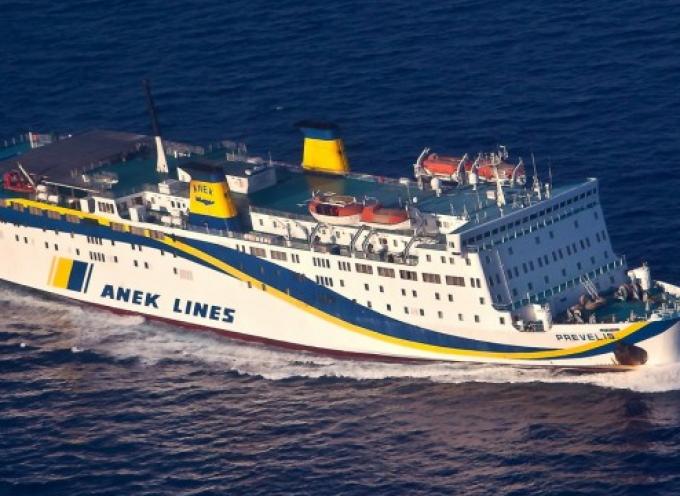 Τα δρομολόγια του πλοίου Ε/Γ-Ο/Γ ΠΡΕΒΕΛΗΣ