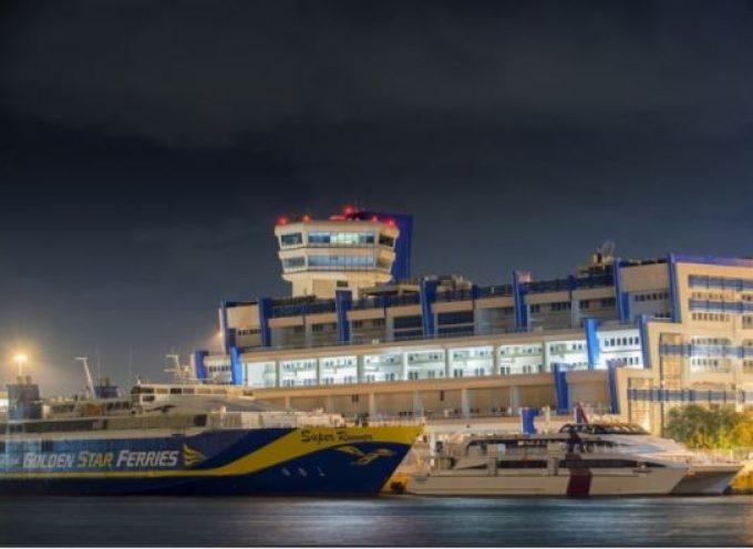 Νέα διαμαρτυρία της Golden Star Ferries κατά του υπουργού Ναυτιλίας
