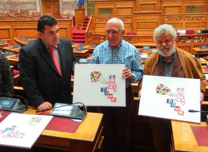 N.Mανιός:Συνάντηση με μέλη του Συλλόγου Συνδρόμου Down Ελλάδας».