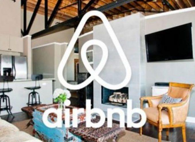 Η Airbnb βάζει… φωτιά στις αντικειμενικές τιμές