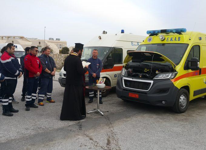 Νέο ασθενοφόρο στο ΕΚΑΒ Θήρας
