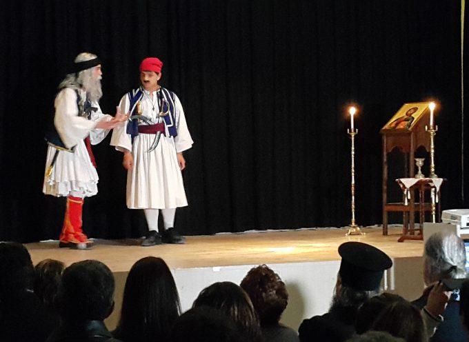 Η θεατρική παράσταση του Συλλόγου Γονέων & Κηδεμόνων Μεσαριάς