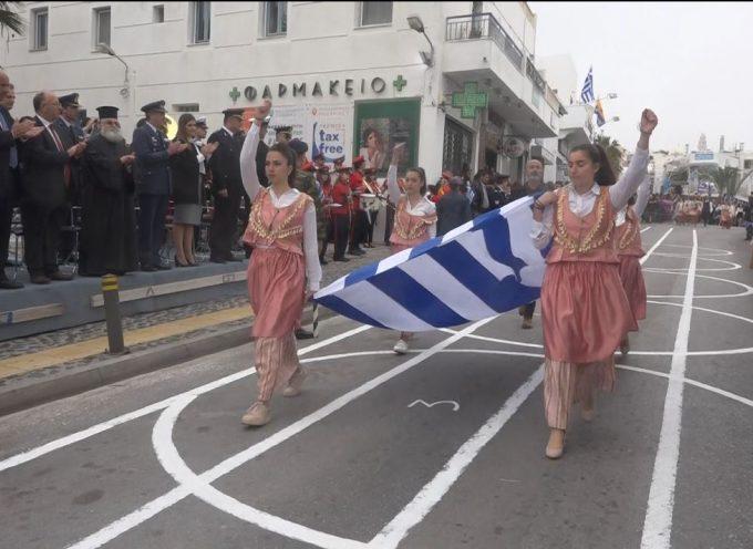 Η Παρέλαση στα Φηρά σήμερα – Φωτορεπορτάζ
