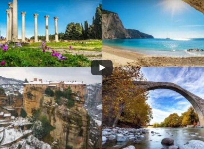 Συμμετοχή της ταινίας «Greece A 365-Day Destination» παραγωγή ΕΟΤ,