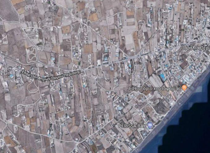 Παρατείνεται η ανάρτηση της πρότασης τροποποίησης του εγκεκριμένου ρυμοτομικού σχεδίου πόλεως της Περίσσαsς