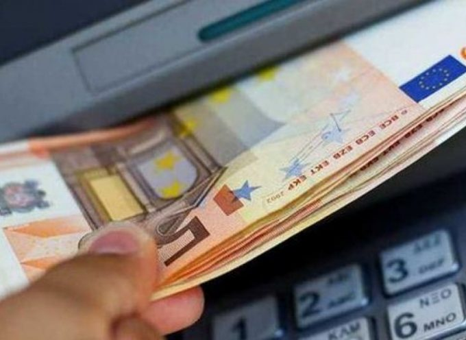 Τροποποιούνται οι περιορισμοί στην ανάληψη μετρητών και στη μεταφορά κεφαλαίων