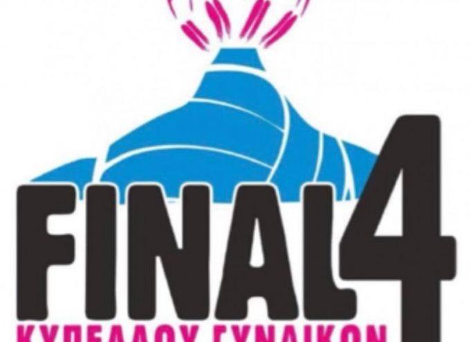 Ευχαριστήριο Χορηγών Final 4