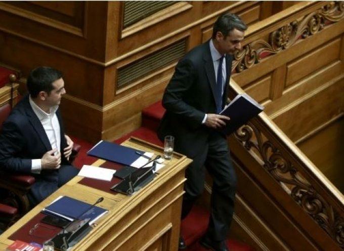 Δημοσκόπηση Marc: Στο 10,3% η διαφορά ΝΔ με ΣΥΡΙΖΑ