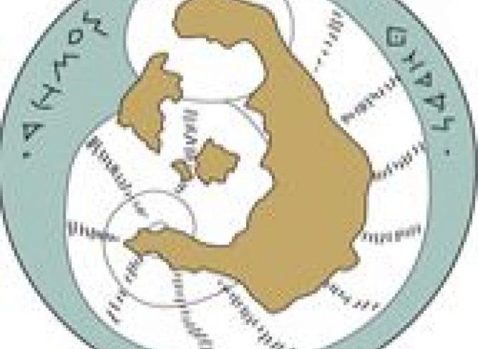 Παραπλανητικό δημοσίευμα για χώρους καταφυγής Δήμου Θήρας