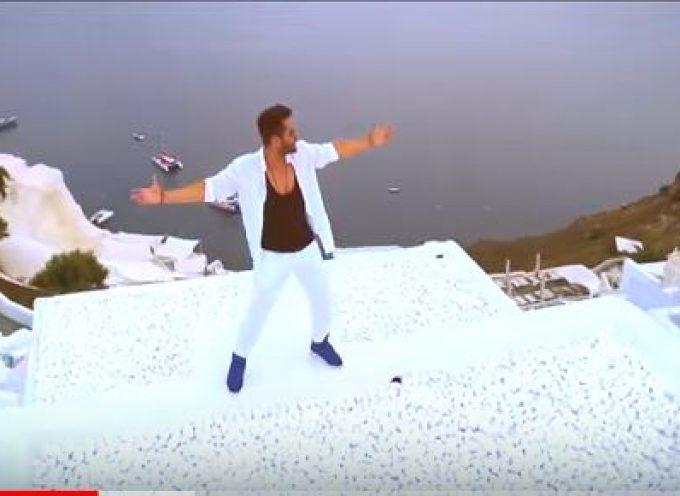 Το video clip του Τσαλίκη στη Σαντορίνη