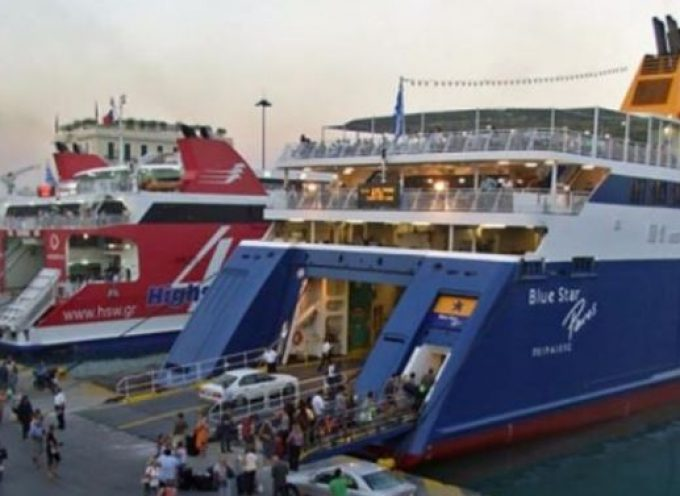 Οι νέες προσεγγίσεις πλοίων αλλάζουν το τοπίο στις θαλάσσιες συγκοινωνίες.