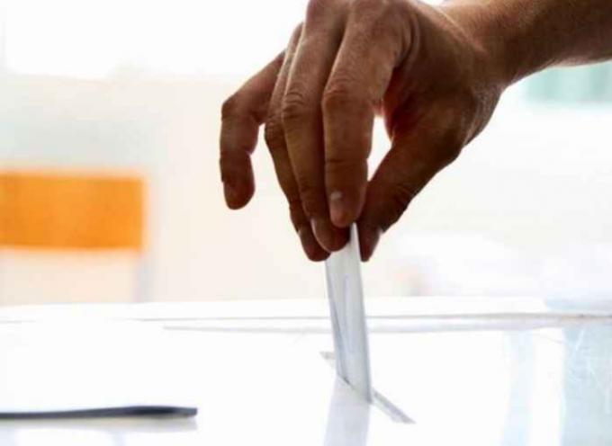 Ενημέρωση προς τους ψηφοφόρους από το Υπουργείο Εσωτερικών