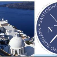 """""""Ιστιοπλοϊκή Μεταφορά Φορτίου στο Αιγαίο"""": Στη Σαντορίνη σε λίγες ημέρες το ιστιοπλοϊκό σκάφος AVRORA"""
