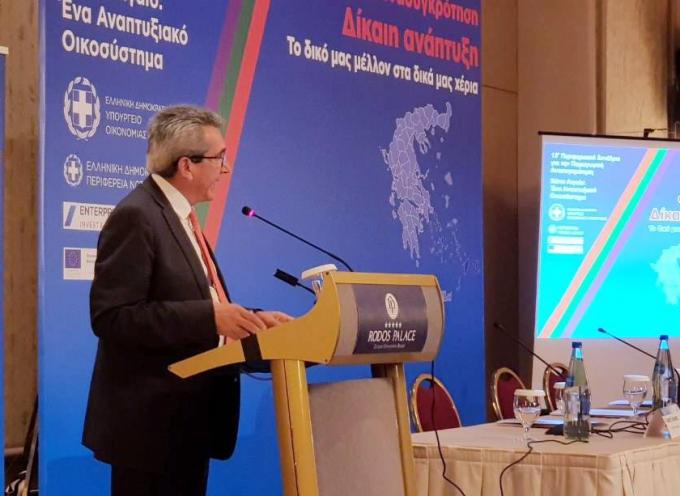 Γιώργος Χατζημάρκος: «Να βρει το συνέδριο αυτό τις χαμένες ευκαιρίες του Ν.Α που στερούν εισόδημα, περηφάνεια, ασφάλεια