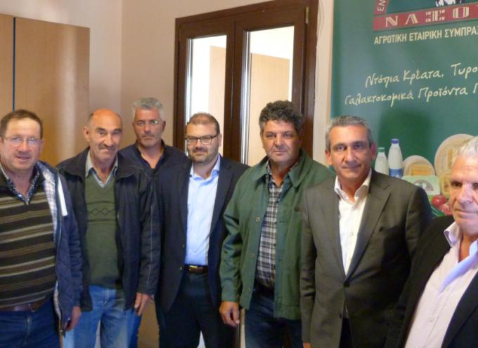 Στα γραφεία της ΕΑΣ Νάξου ο Γ. Χατζημάρκος & ο Γ. Μαργαρίτης
