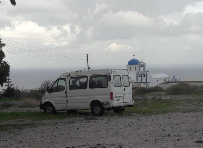 Δημοπρασία για την εκποίηση εγκαταλελειμμένων οχημάτων στο Δήμο Θήρας