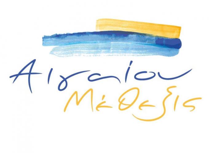 Αιγαίου Μέθεξις : Άνδρος 15 – 17 Ιουνίου