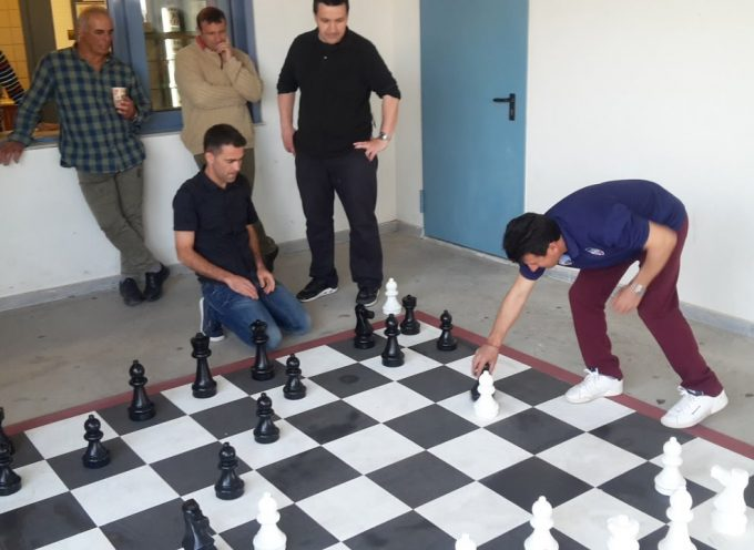Πρόσκληση σε αγώνα σκάκι απο το Εσπερινο ΕΠΑΛ Θήρας