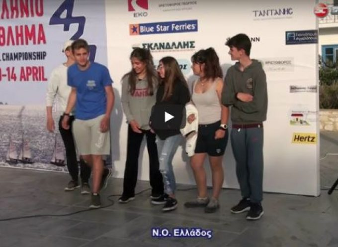 ΒΙΝΤΕΟ: Εικόνες από το Πανελλήνιο Πρωτάθλημα 420 στην Πάρο