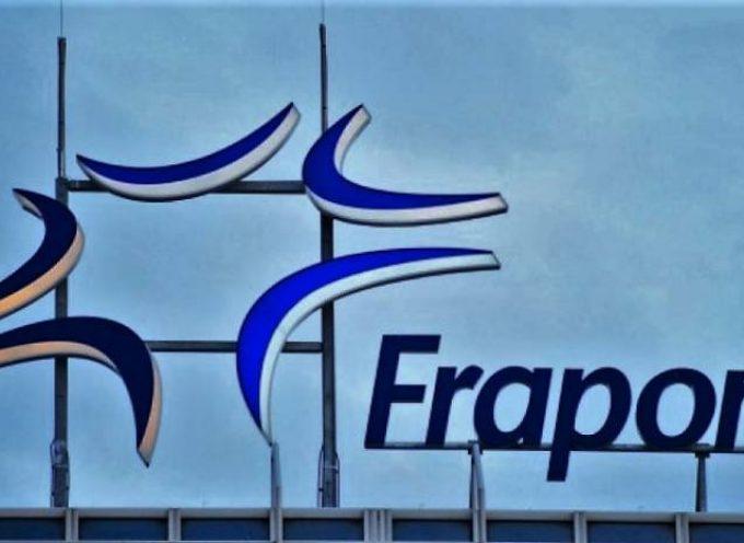 Fraport: 400 εκατ. ευρώ στα περιφερειακά αεροδρόμια μέχρι το 2021