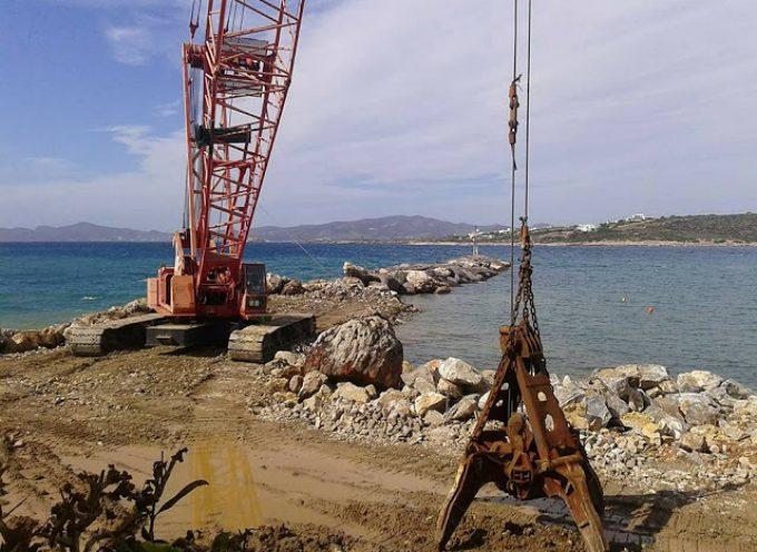 ΣΥΡΙΖΑ ΠΑΡΟΥ:Ανακοίνωση με αφορμή την αναστολή των έργων στην Αλυκή