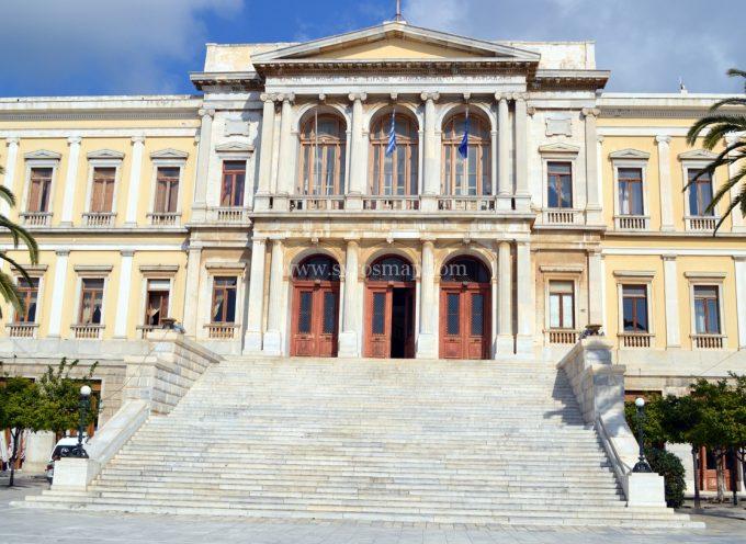 Επιχορήγηση 330.000 ευρώ στον Δήμο Σύρου-Ερμούπολης για την αποκατάσταση όψεων του ιστορικού Δημαρχιακού Μεγάρου