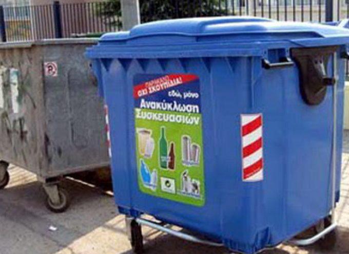 Ανακοίνωση Δήμου Θήρας :Καθαριότητα και επιβολή προστίμων.