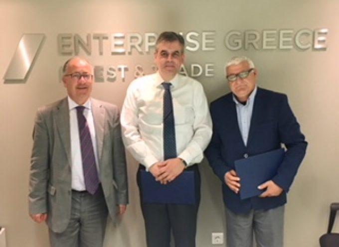 Πρωτόκολλο Συνεργασίας μεταξύ του Δημοτικού Λιμενικού Ταμείου Θήρας και του Enterprise Greece (Ελληνικής Εταιρείας Επενδύσεων και Εξωτερικού Εμπορίου Α.Ε.)