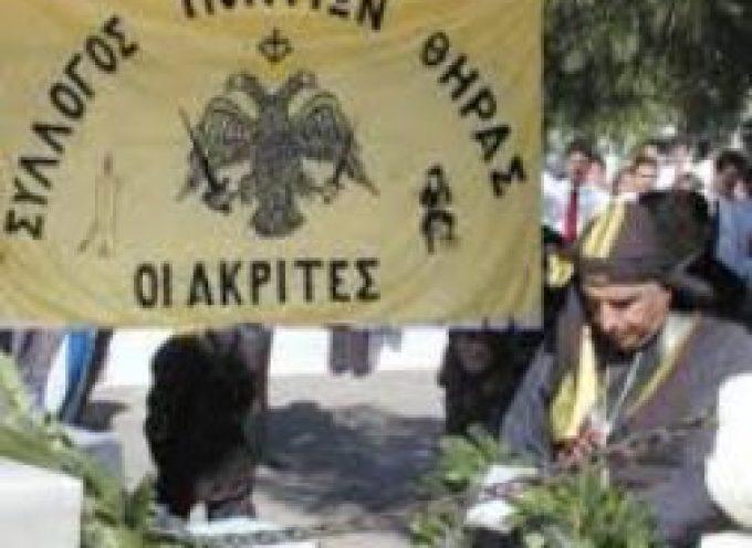 20η Μαΐου 2018 ημέρα Κυριακή Hμέρα μνήμης της Γενοκτονίας των Ελλήνων του Πόντο