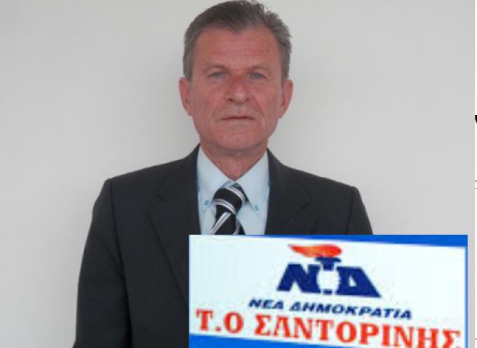 Ο Πρόεδρος της Δημ.Τ.Ο. ΝΔ Θήρας M. Δαρζέντας για τις Ευρωεκλογές