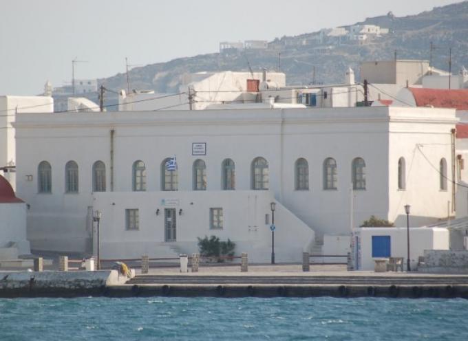 350.000 €  στους Δημοσίους Υπαλλήλους από το Δήμο Μύκονο. Πρώτος Δήμος στην Ελλάδα που υιοθετεί το επίδομα σίτισης και διαμονής