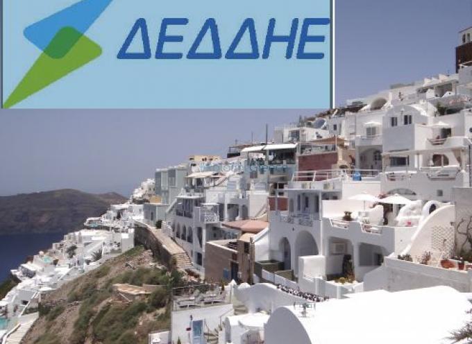 Νέα διαδικτυακή εφαρμογή από τον ΔΕΔΔΗΕ για τον έλεγχο της ασφάλειας των ηλεκτρικών εγκαταστάσεων ακινήτων