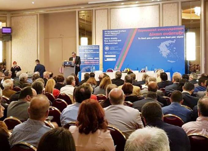 Στη Νάξο και στη Σύρο οι εργασίες του Περιφερειακού Συνεδρίου για την Παραγωγική Ανασυγκρότηση των Κυκλάδων