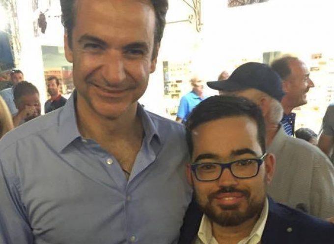 Π.Ραουαζαίος:Θέτω την υποψηφιότητά μου στην κρίση και στην εμπιστοσύνη σας!