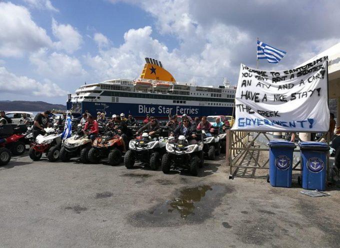 Κυκλάδες: Αποκλεισμός στα λιμάνια (16/05) σε Νάξο, Μύκονο