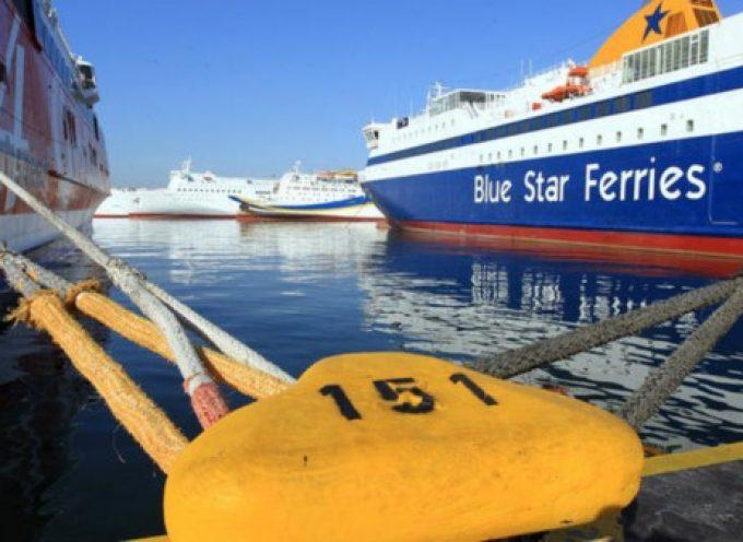 Απεργία ΠΝΟ: Δεμένα Τα Πλοία Στα Λιμάνια Λόγω Συμμετοχής Στην Απεργία