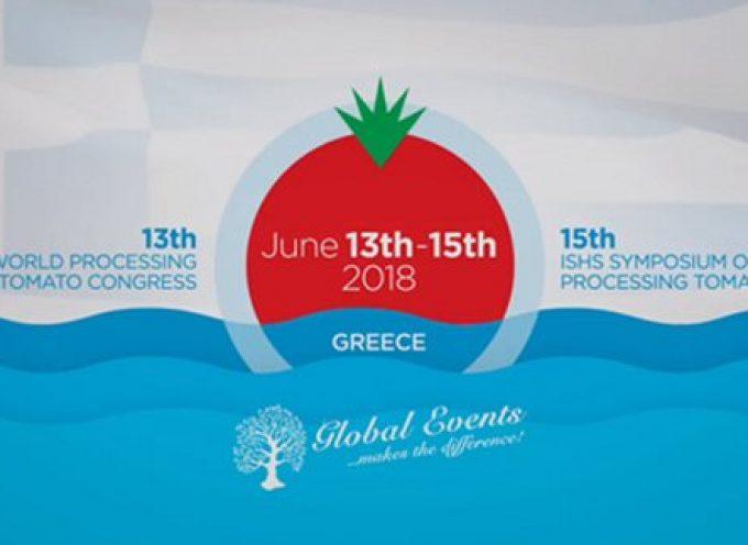 Εν πλω το 13ο Παγκόσμιο Συνέδριο Βιομηχανικής Ντομάτας