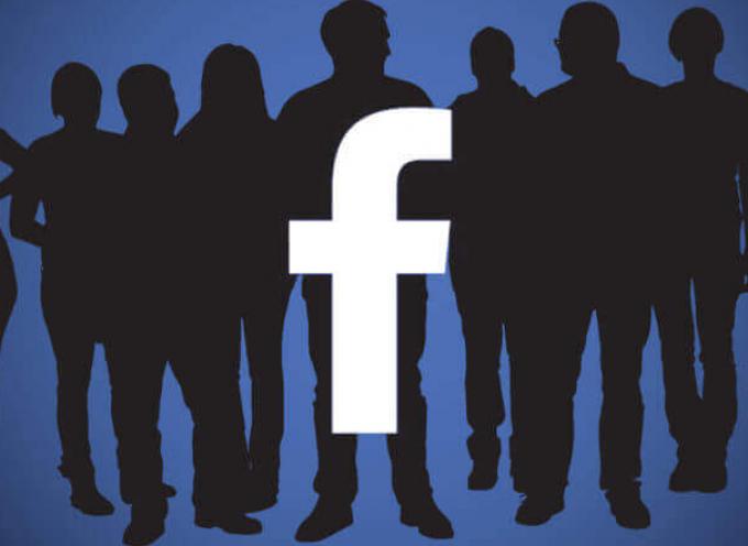 Σελίδα στο Facebook απέκτησε η Γενική Περιφερειακή Αστυνομική Διεύθυνση Νοτίου Αιγαίου