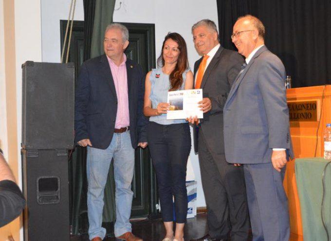 Με απόλυτη επιτυχία ολοκληρώθηκε το SantoProtect 2018 στη Σαντορίνη