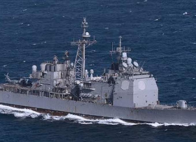 Στη Σαντορίνη το πλοίο του πολεμικού ναυτικού των ΗΠΑ USS Normandy