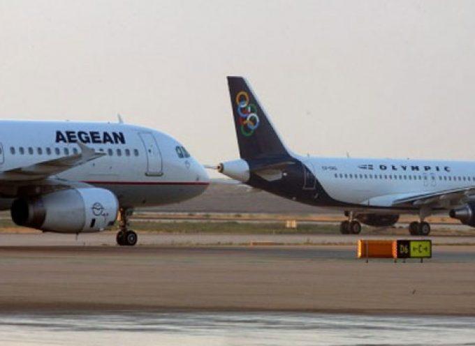 Ακυρώσεις πτήσεων της Aegean και της Olympic Air την Τετάρτη λόγω της απεργίας