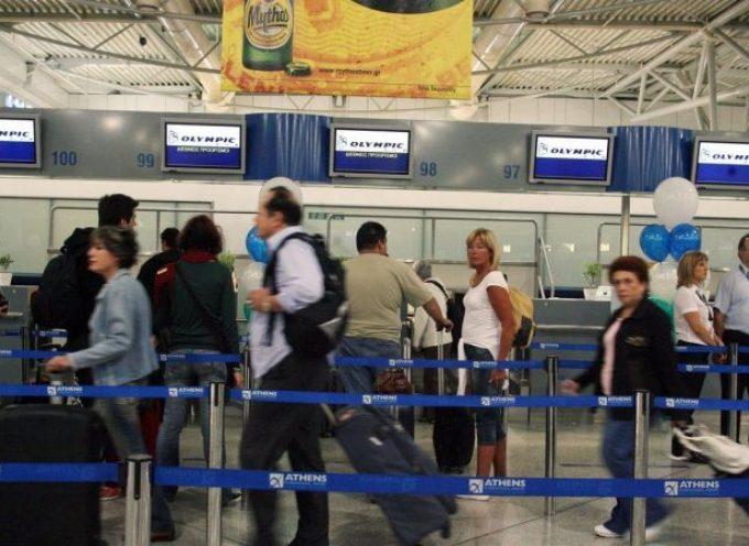 Αύξηση των προγραμματισμένων αεροπορικών θέσεων από το εξωτερικό – + 27% η αύξηση στη Σαντορίνη