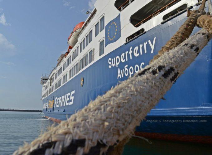 Παρουσίαση του SUPERFERRY στο Ηράκλειο- έρχεται σύντομα από Κρήτη-Κυκλάδες